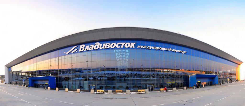 Аэропорт Владивостока (Кневичи, VVO)